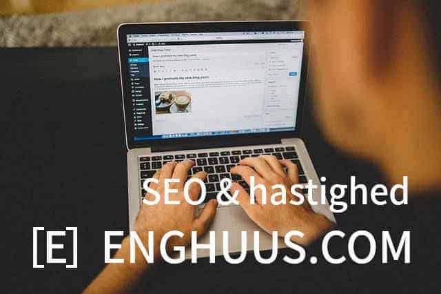 seo hastighed og webhotel